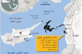 تسرب النفط السوري ينتشر عبر البحر الأبيض المتوسط