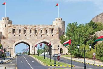 صندوق النقد يتوقع هبوطا حادا لديون عمان بعد صدمة كورونا