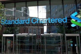 """""""ستاندرد تشارترد"""": السعودية ستكون في صدارة أنشطتنا في الشرق الأوسط وإفريقيا"""