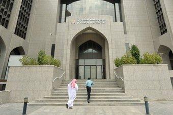 المركزي الإماراتي يجري محادثات لاستبدال أسعار الفائدة بين البنوك