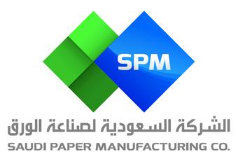 صناعة الورق : صدور حكم بخصوص التلاعب بقوائم 2017 يقضي بدفع مشتري الأرض 17.3 مليون ريال