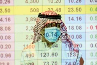 بمناسبة اليوم الوطني .. الخميس القادم إجازة في السوق السعودي
