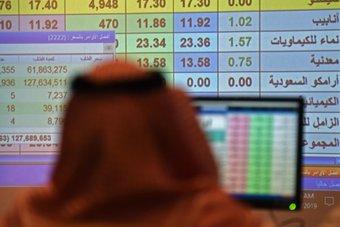 الأسهم السعودية تهبط 0.2 % وتغلق دون مستوى 11400 نقطة