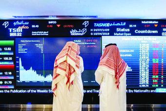 الأسهم السعودية تهبط 70 نقطة وتسجل أدنى إغلاق في أسبوعين