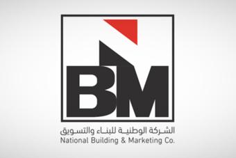 """""""الوطنية للبناء والتسويق"""" توقع اتفاقية تسهيلات مصرفية مع بنك الرياض بـ 100 مليون ريال"""