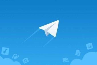الإنترنت المظلم .. تليجرام يبرز مكانا مفضلا لمجرمي الإنترنت