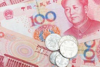 مخاوف إيفرجراند تدفع اليوان للهبوط، والاستثمار الآمن يرفع الدولار