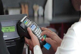 تراجع إنفاق المستهلكين عبر نقاط البيع خلال أسبوع إلى 8.37 مليار ريال .. و3 قطاعات تخالف الاتجاه