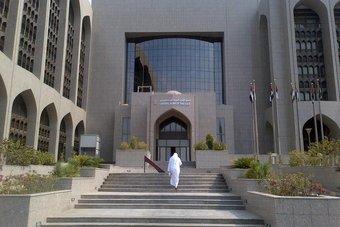 المركزي الإماراتي يتوقع نمو الاقتصاد بنسبة 2.1% في 2021 و4.2% في 2022