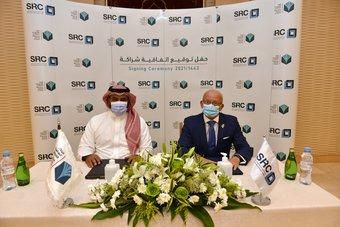 """""""السعودية لإعادة التمويل"""" توقع اتفاقية لشراء محفظة تدعم سيولة سوق الإسكان"""