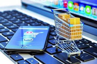 قطر: 2.2 مليار دولار حجم التجارة الإلكترونية