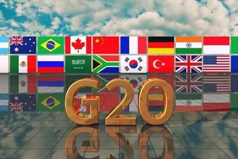 مجموعة العشرين ترغب باستثمار المزيد من الأموال في قطاعات الصحة