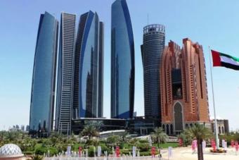 أبوظبي تستقطب طلبات بأكثر من 9.75 مليار دولار على سندات وتقلص السعر الاسترشادي