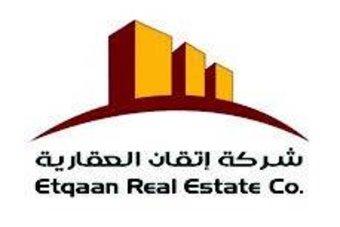 «إتقان العقارية» تسوق عمائر الصانع كمنتج تجاري في شريان التجارة في الرياض