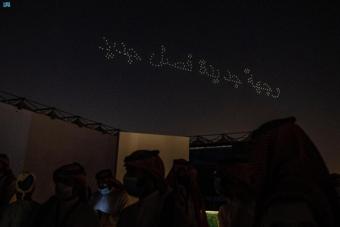 اليوم .. أكبر معرض كتاب في تاريخ السعودية يفتح أبوابه أمام الزوار