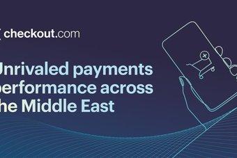 إطلاق القدرات الكاملة لمنظومة التجارة الرقمية في السعودية
