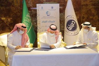 توقيع عقود خدمات استشارية وتطوير مهني بين جائزة الأميرة صيتة ومعهد البحوث والدراسات في جامعة أم القرى