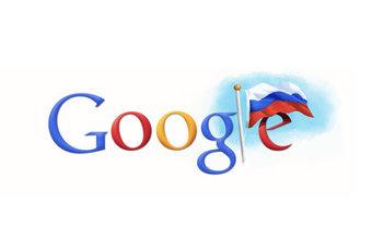 روسيا تلاحق جوجل بغرامة تصل إلى 20% من إيراداتها السنوية
