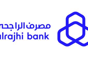 """مصرف الراجحي يطلق هويته الجديدة تحت مسمى """"ما بعد المصرفية"""""""