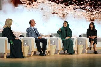 """منتدى """"مبادرة السعودية الخضراء"""" يناقش التأثيرات المحتملة على إستراتيجيات الشرق الأوسط المعنية بالبيئة"""