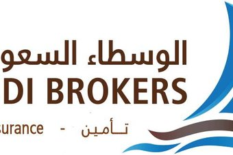 «الوسطاء السعوديون» خبرة لأكثر من 4 عقود في صناعة وساطة التأمين