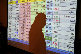 الأسهم السعودية ترتفع بشكل طفيف وتغلق فوق مستوى 11465 نقطة