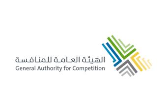 """""""المنافسة"""": ارتفاع نسبة عدم الممانعة لطلبات التركز الاقتصادي 8%"""